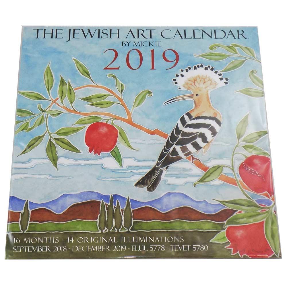 Jewish Holiday Calendar 2018 2019 5778 5780