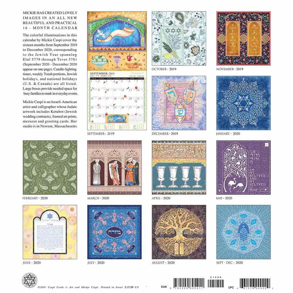 2019-2020 (5780) Jewish Art Wall Calendar