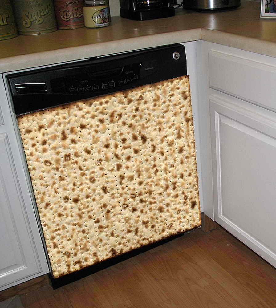 Passover Matzah Dishwasher Art Cover