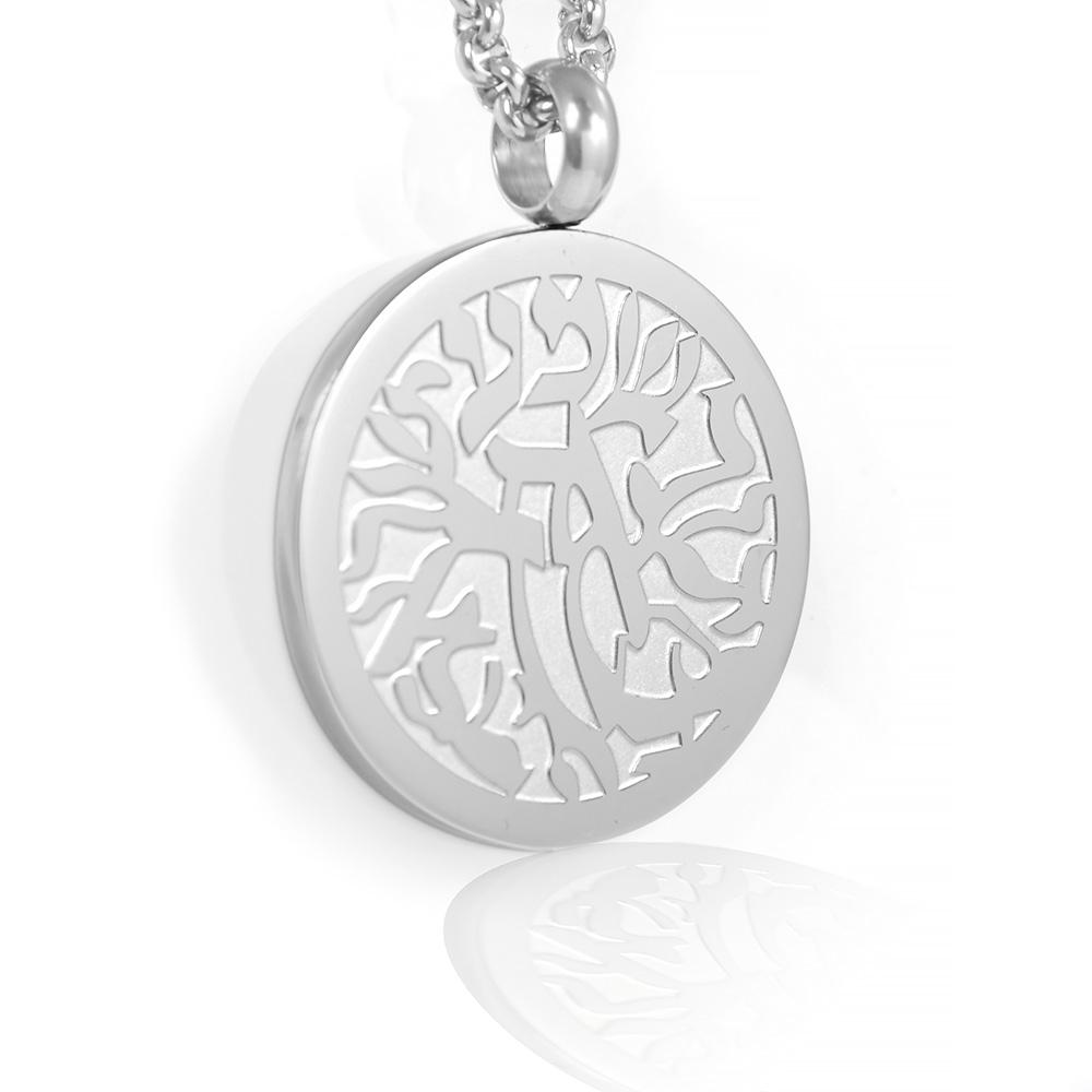 Shema Israel Medallion