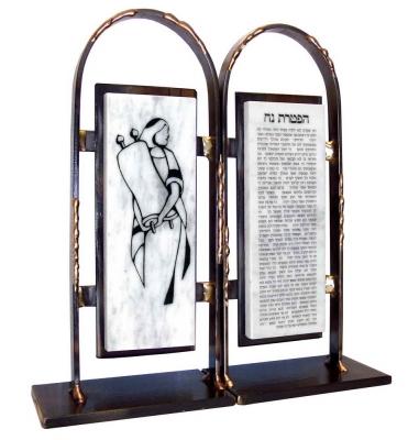 Jewish Homes Need Accessories!