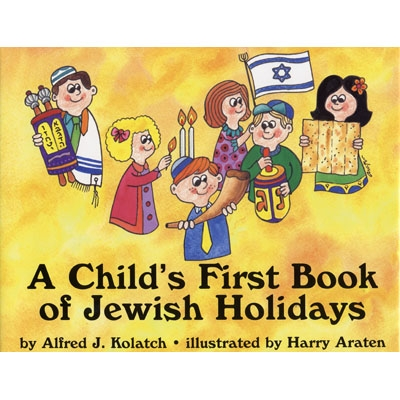 CHILDREN Jewish Holidays Lot 6 COLORING BOOKS Aleph Bet Pesach CHANUKAH Mitzvot