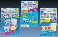 Hanukkah Toys & Games For Kids