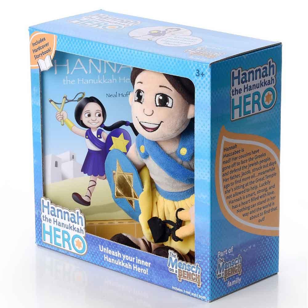 gift hero
