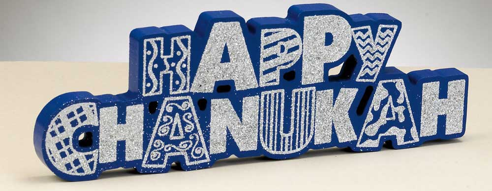 jewish hanukkah celebration hanukkah decorations for table - Hanukkah Decorations