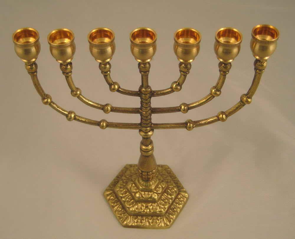 Traditional 7 Branch Menorah