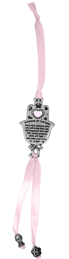 Jewish Baby Gift Baskets : Pink baby blessing hamsa jewish gifts
