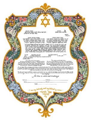 Jewish Wedding Ketubah for Your Jewish Wedding