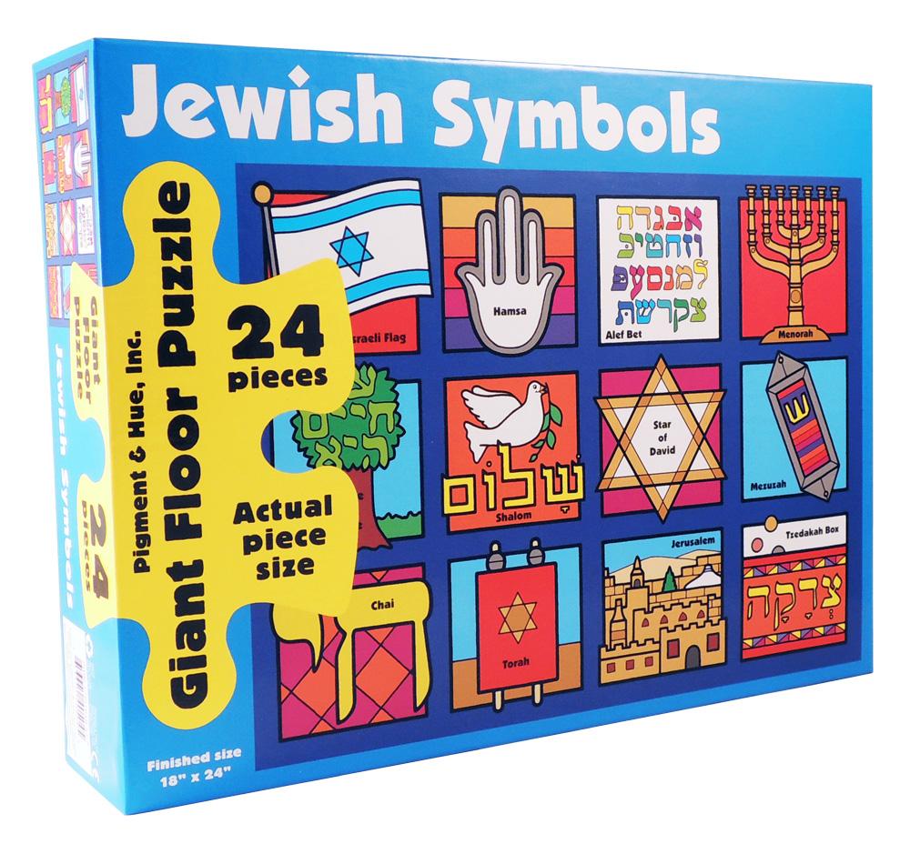 Jewish Symbols Giant Floor Puzzle