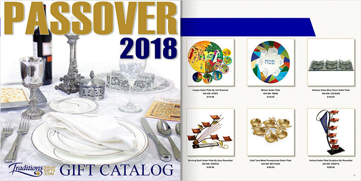 Jewish Catalog - 2018 Passover Catalog