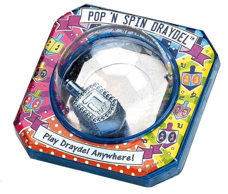 Toys For Hanukkah : Hanukkah gifts for jewish kids toys