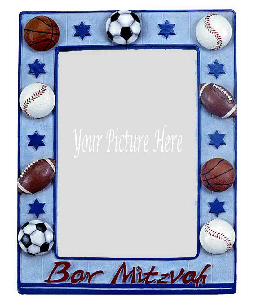 All Sports Bar Mitzvah Picture Frame