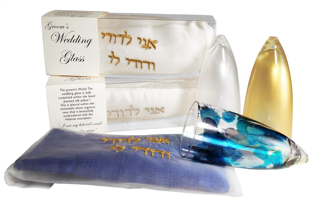 Wedding Gift Ideas Jewish : Jewish Gifts - Jewish Gifts, Judaica, Jewish Wedding Gifts, Jewish ...