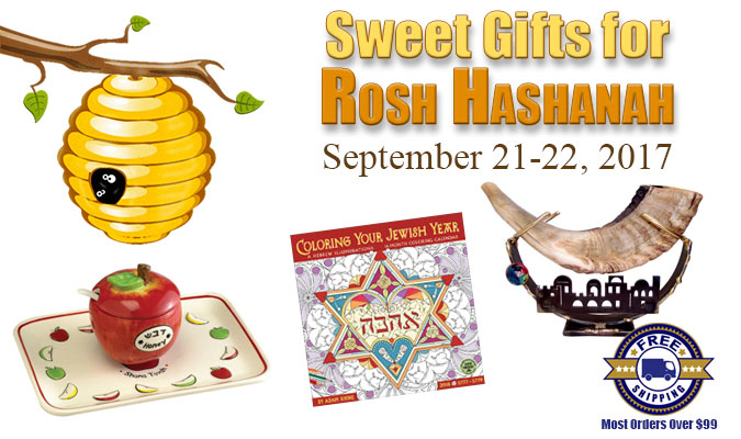 Rosh Hashanah Gifts - For A Sweet New Year