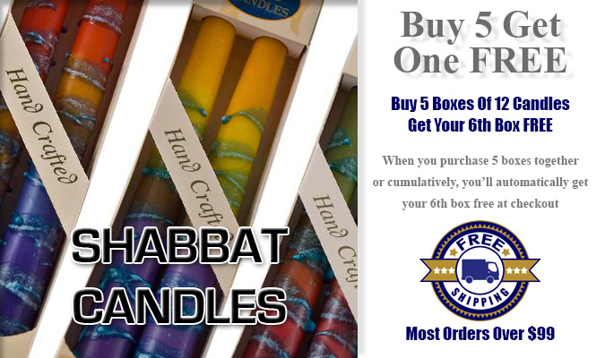 Jewish Gifts - Shabbat Candles