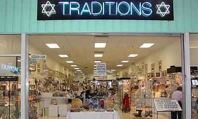 Tradition's Judaica Store in the Festival Flea Market, Pompano Beach, FL