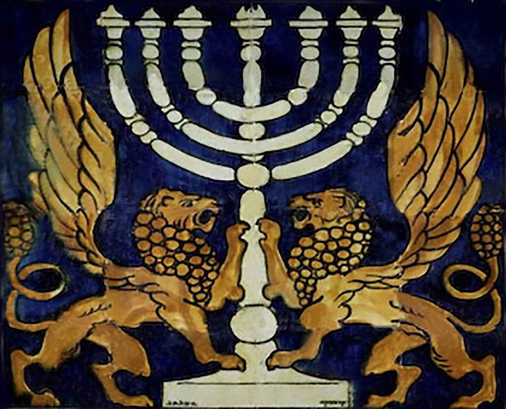 Hamsa Chai Blue Needlepoint Kit or Canvas Jewish//Judaica
