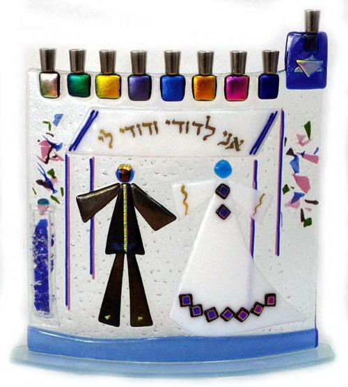 Jewish Wedding Gift: Crushed Wedding Glass Menorah