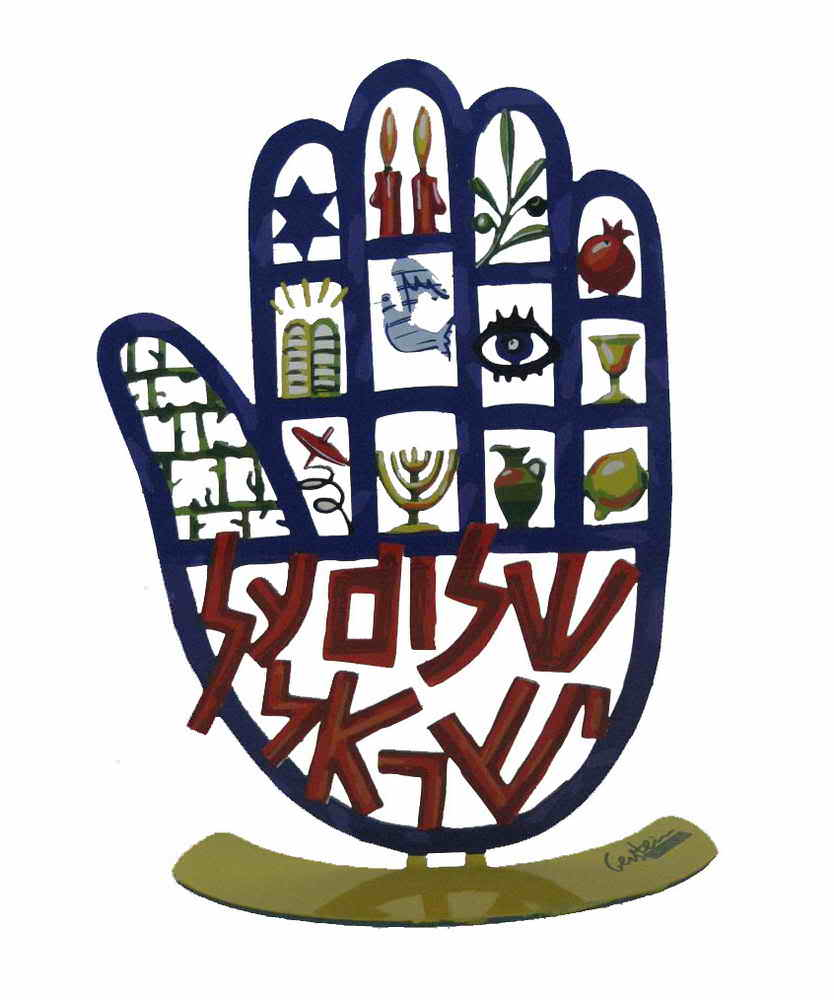 Peace Upon Israel Hamsa Sculpture
