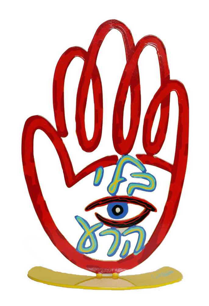Evil Eye Hamsa Sculpture