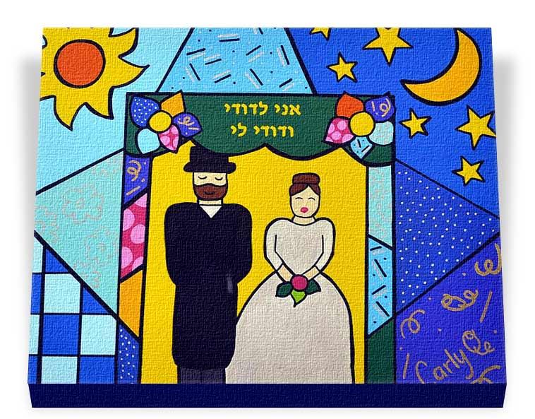 Jewish Art - Jewish Wedding Pop Art Wrapped Canvas