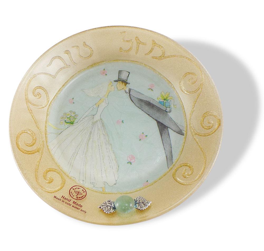 Groom Wedding Gifts From Bride: Jewish Wedding Gifts-Bride Groom Wedding Kiddush Cup Set
