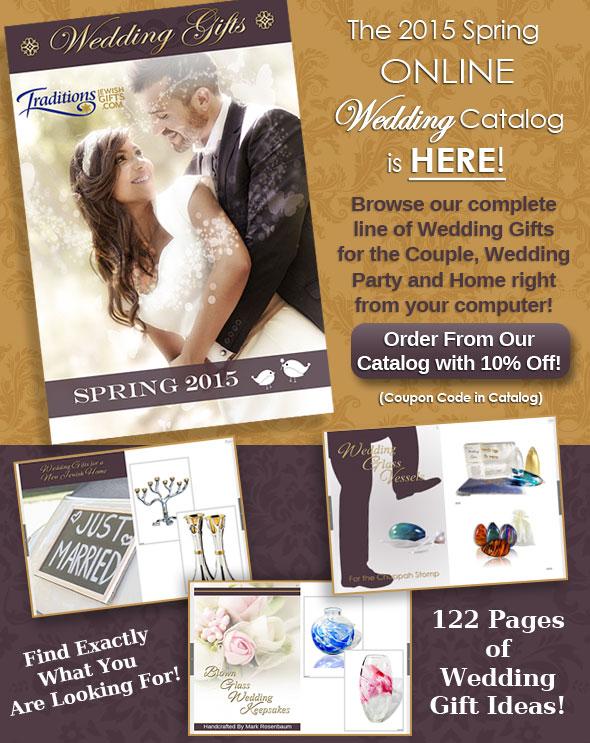 Jewish Wedding Catalog Traditions Jewish Gifts