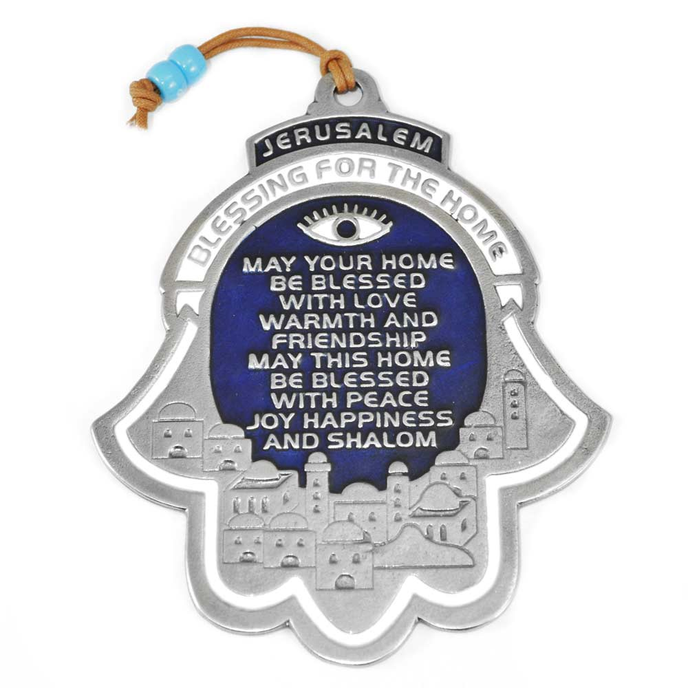 jewish gifts gifts home jerusalem hamsa home blessing plaque