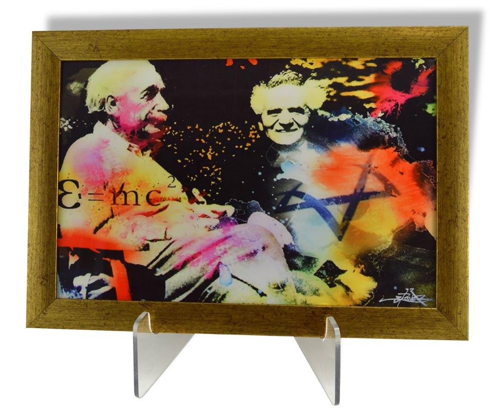 Jewish Gifts Limited Edition Einstein Wall Art Jewish
