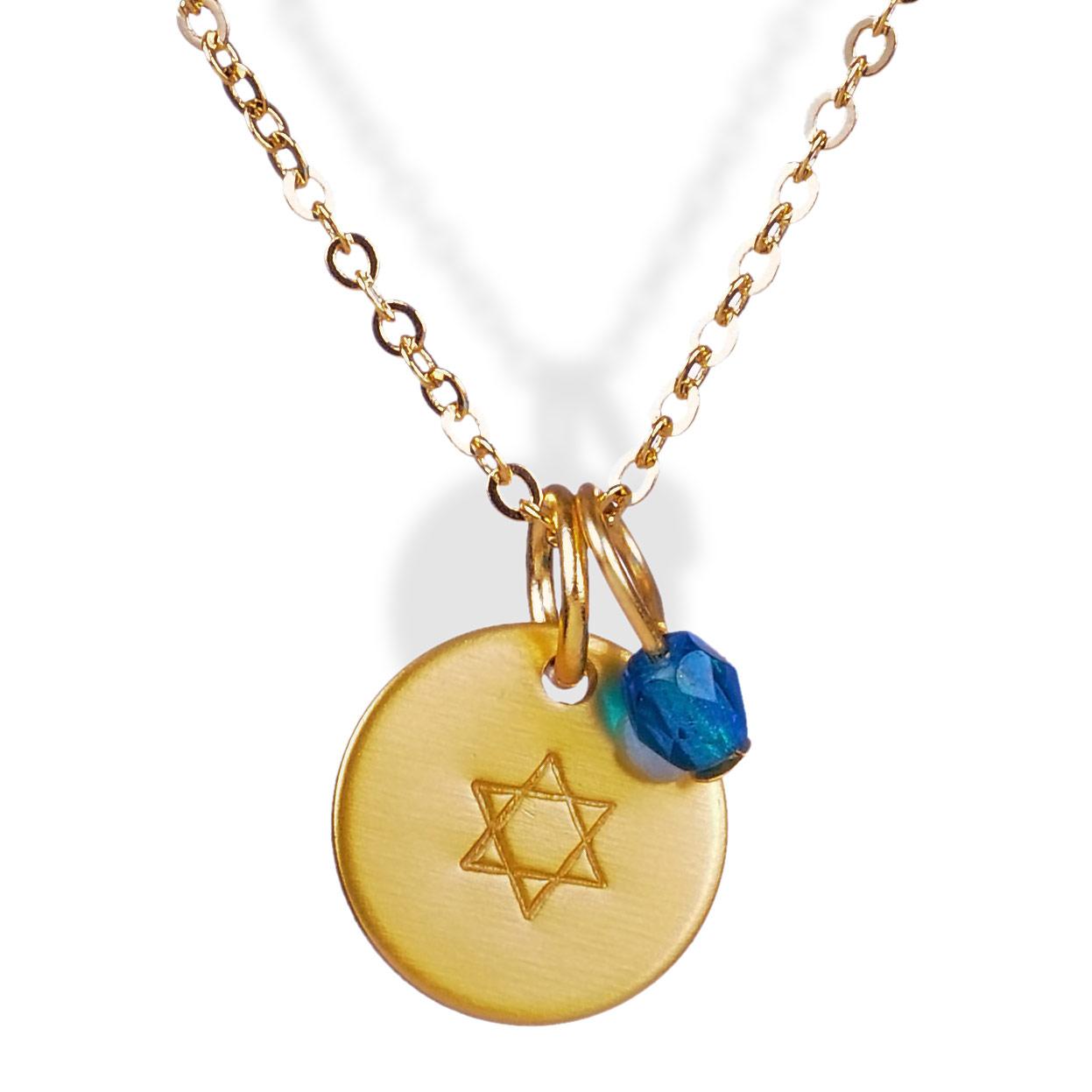 Jewish JewelryGold Tone Jewish Star Disk Ladies Necklace With Bead