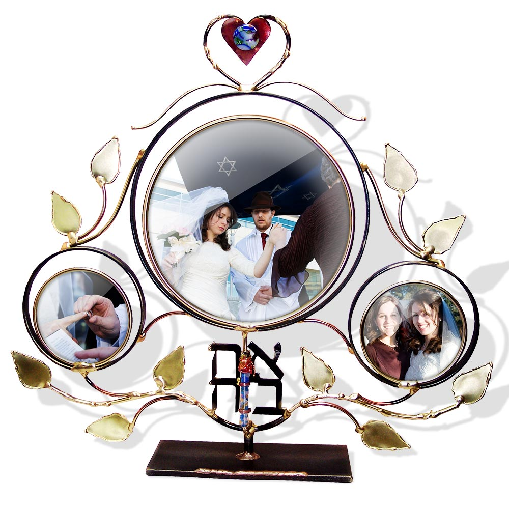 Jewish Wedding Anniversary-Large Family Tree Ahava Wedding Glass ...