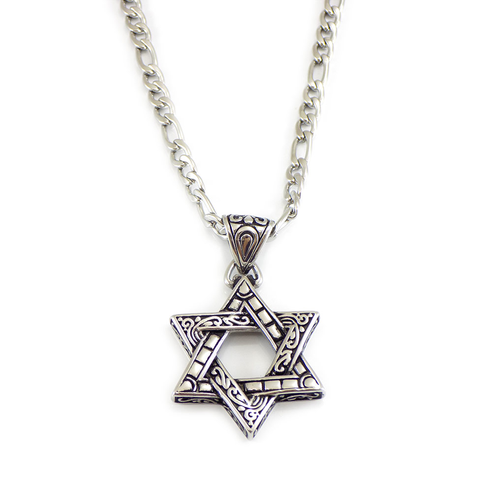 Jewish Necklace Rings