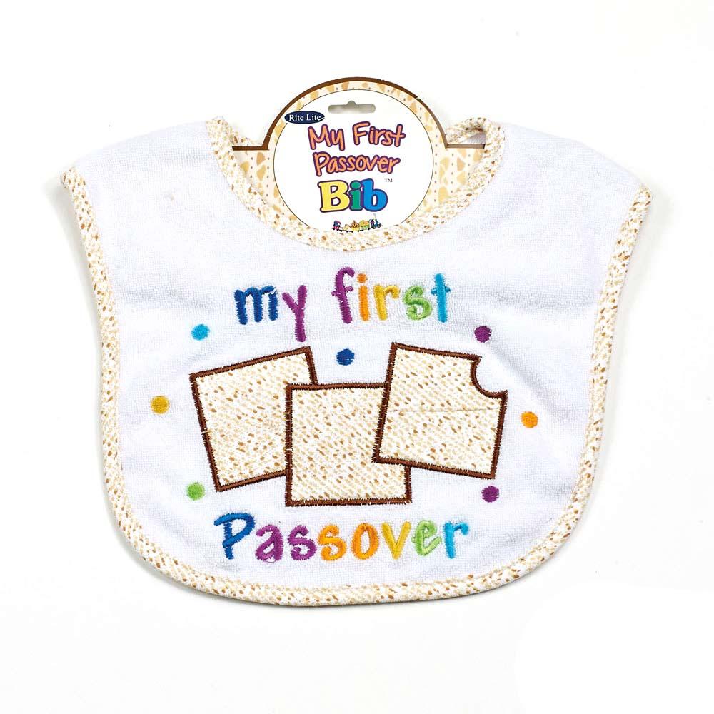 Jewish Baby Gift Ideas : Jewish baby gifts my first passover bib