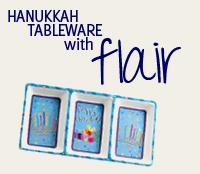 Hanukkah Gifts 2013