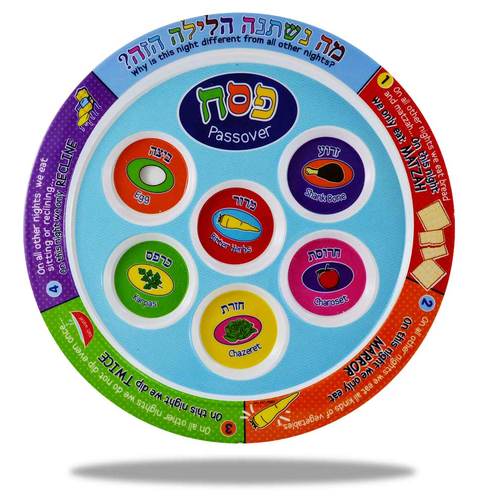 Childrens Passover Gifts-Colorful Seder Plate Melamine  sc 1 st  Traditions Jewish Gifts & Passover Gifts|Seder Plate - Disposable Passover Plates