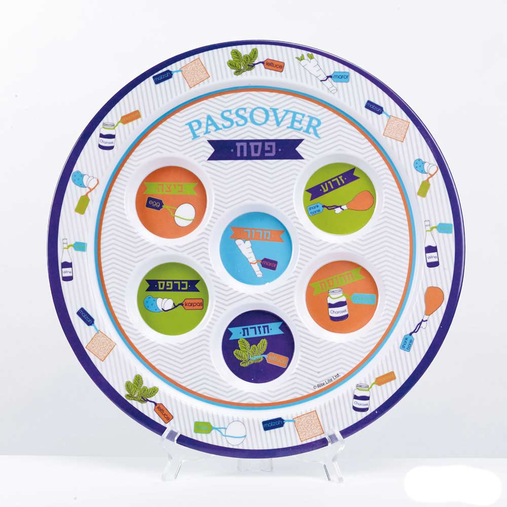 Passover Jewish Gifts-Passover Seder Plate Melamine