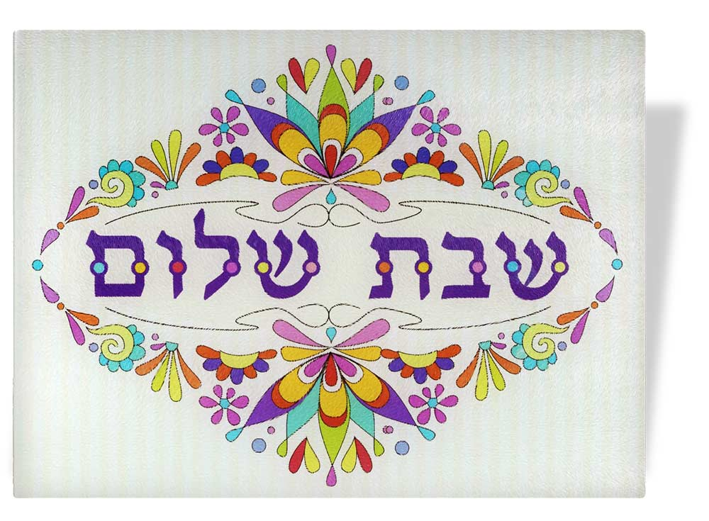 jewish gifts shabbat shalom candle drip tray free jewelry clip arty free jewellery clipart