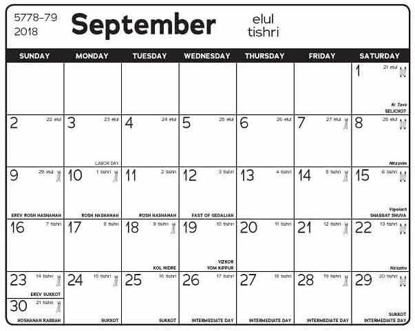 Jewish Holiday Calendar The Mini Jewish Calendar 2018 2019 5779