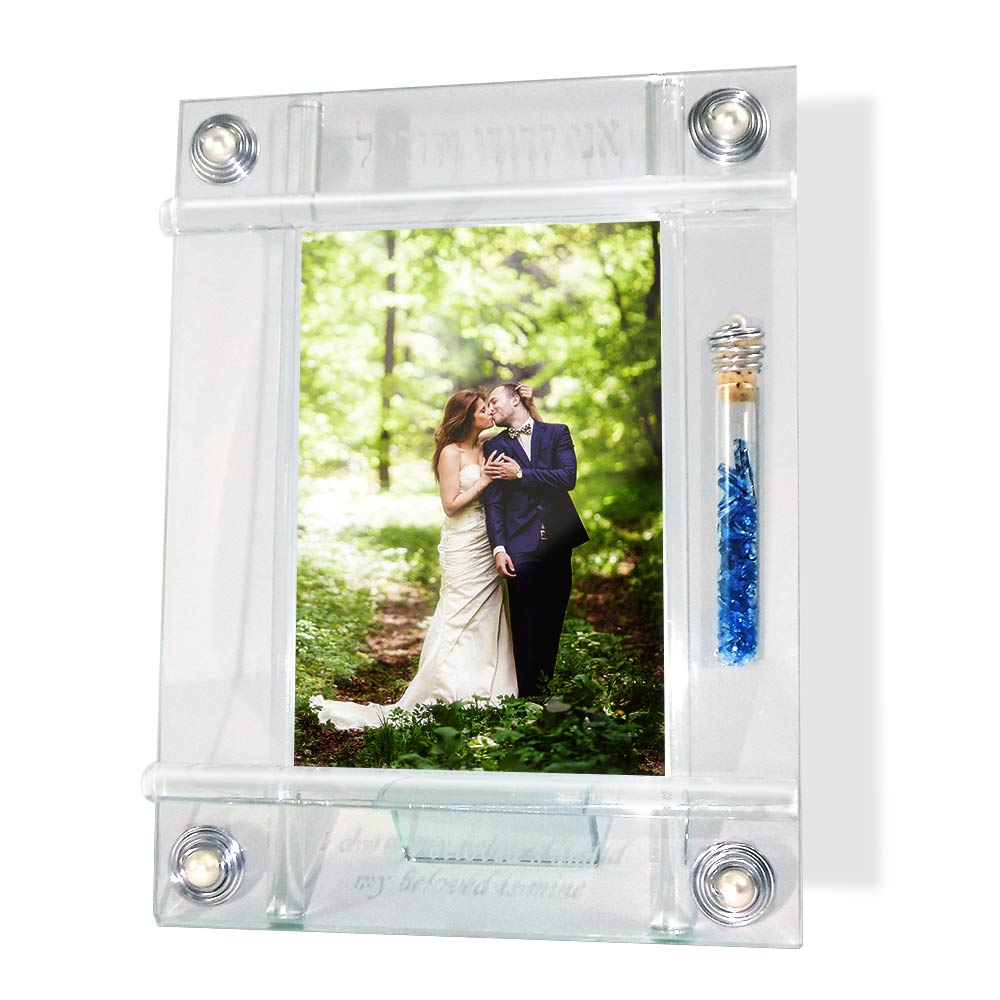 Jewish Wedding Gifts | Pictures Frames | Wedding Glass I Am My ...