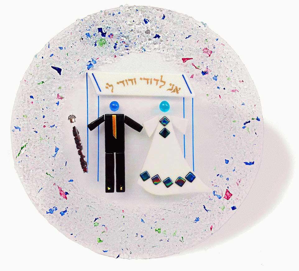 Jewish Wedding Gift Ideas: Jewish Wedding Gifts-Fused Glass Wedding Chuppah Plate