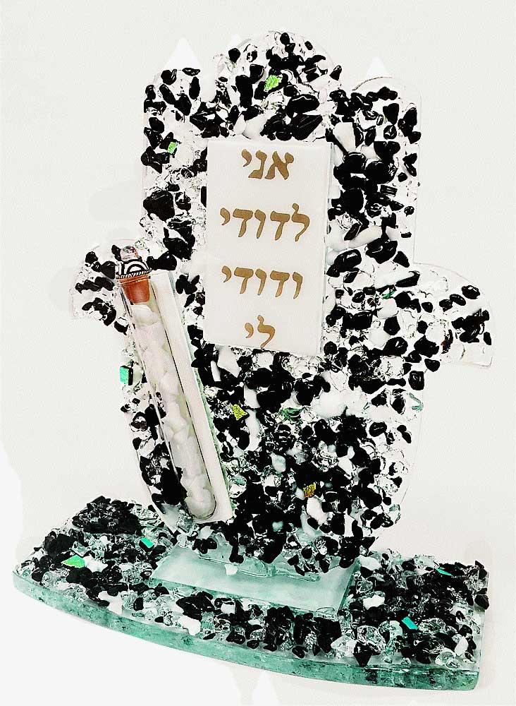 Jewish Wedding Gifts Black Rock Wedding Glass Hamsa Keepsake